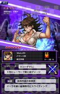 Danganronpa Unlimited Battle - 507 - Akane Owari - 6 Star
