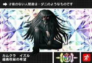 Danganronpa V3 Bonus Mode Card Izuru Kamukura U JPN