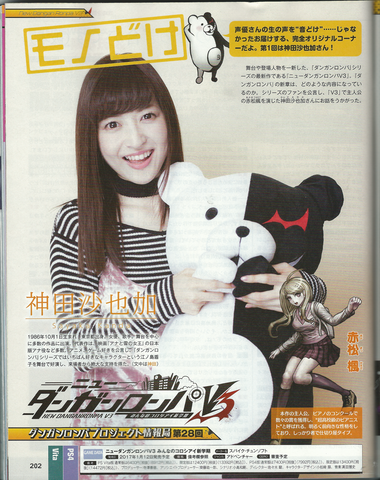 File:Famitsu Scan December 22nd, 2016 Page 1.png