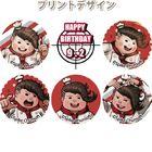 Priroll Teruteru Hanamura Macarons Design