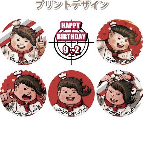 File:Priroll Teruteru Hanamura Macarons Design.jpg