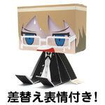 Graphig Byakuya Alt
