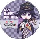 File:Chara-Cre x Danganronpa V3 Collab Kokichi Oma Coaster.png