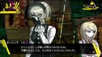 DRV3 - Character Trailer 3 Screenshot (Japanese) (8)