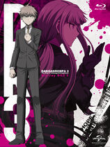 Danganronpa 3 Lerche Volume 1 Cover (Blu-Ray)