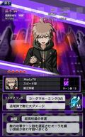 Danganronpa Unlimited Battle - 568 - Makoto Naegi - 5 Star