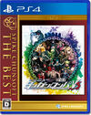 Danganronpa V3 Boxart PS4 (Japanese) - THE BEST Edition