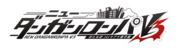 Danganronpa V3 Logo (Japanese - White Shadow)