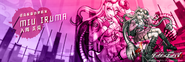 Digital MonoMono Machine Miu Iruma Twitter Header