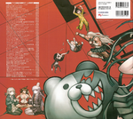 Danganronpa 1.2 Reload Artbook back Cover