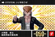Danganronpa V3 Bonus Mode Card Mondo Owada S JP