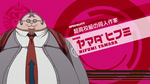 Danganronpa the Animation (Episode 01) - Hifumi Yamada Title Card