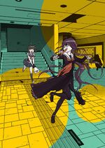 Manga Cover - Danganronpa Another Episode Ultra Despair Girls Volume 2 (Front) (English) (Logoless)