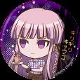 Danganronpa 1.2 Reload x Sweets Paradise Can Badge Kyoko Kirigiri