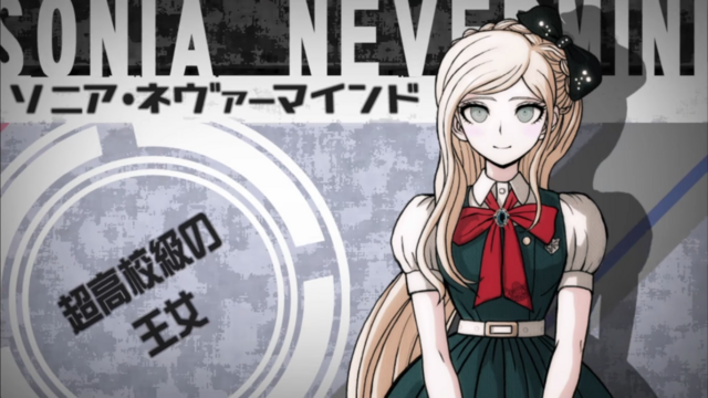 File:Danganronpa 2 Sonia Nevermind Talent Intro Japanese.png