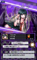 Danganronpa Unlimited Battle - 499 - Sayaka Maizono - 6 Star