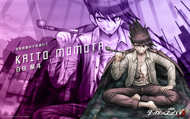 File:Digital MonoMono Machine Kaito Momota PC wallpaper.png