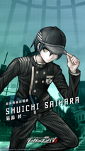 Digital MonoMono Machine Shuichi Saihara iPhone wallpaper