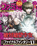 Famitsu 1347 October 9th, 2014 - Cover