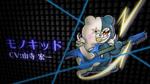 DRV3 - Character Trailer 1 Screenshot (Japanese) (14)