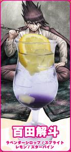 DRV3 cafe collaboration drinks 2 (17)