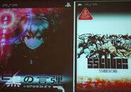 Danganronpa-Beta-Distrust-PSP-00002