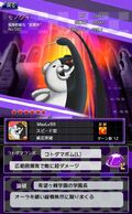 Danganronpa Unlimited Battle - 505 - Monokuma - 6 Star