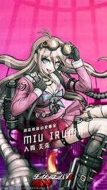 Digital MonoMono Machine Miu Iruma iPhone wallpaper