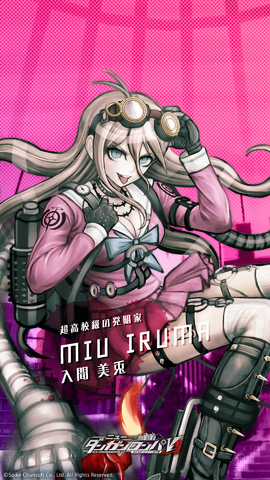 File:Digital MonoMono Machine Miu Iruma iPhone wallpaper.png