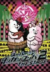 Super Danganronpa 2 The Stage 2015