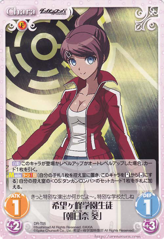 File:ChaOS TCG DR-T05 Hope's Peak Academy Student Aoi Asahina.png