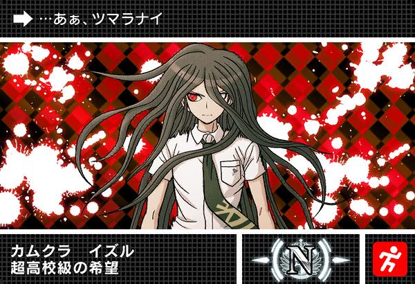 File:Danganronpa V3 Bonus Mode Card Izuru Kamukura N JPN.png