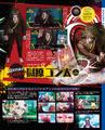 Dengeki Scan November 24th, 2016 Page 2