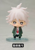 One Coin Mini Nagito Komaeda
