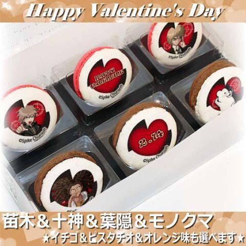 File:Priroll DR1 Macarons Makoto Byakuya Yasuhiro Monokuma Valentines.jpg