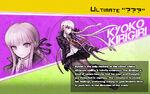Promo Profiles - Danganronpa 1.2 (English) - Kyoko Kirigiri