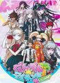 Super Danganronpa 2 Clear File Set 2 (2)