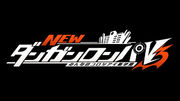 New Danganronpa V3 Logo Announcement