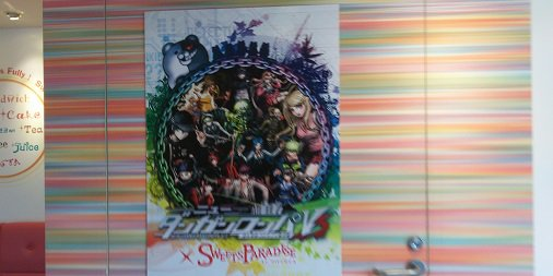 File:Sweets Paradise Danganronpa V3 Cafe Shizuoka Location (1).png