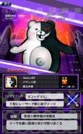 Danganronpa Unlimited Battle - 409 - Monokuma - 6 Star