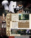Famitsu Scan November 29th, 2017 Page 3