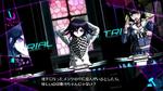 DRV3 - Game Introduction Trailer 2 Screenshot (Japanese) (5)