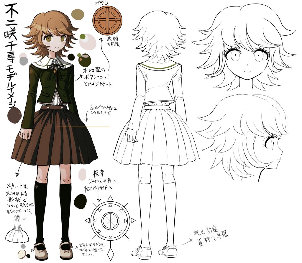 Character Design Profile : Gallery chihiro fujisaki danganronpa wiki fandom