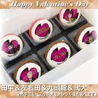 Priroll DR2 Macarons Gundham Kazuichi Fuyuhiko Nekomaru Valentines
