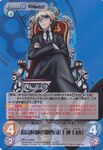 Chaos TCG DR-013RRR Super High School Level Scion