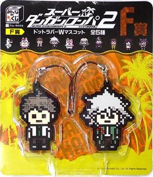 File:FuRyu Minna no Kuji Dot Rubber Mascots Hajime Hinata and Nagito Komaeda.jpg