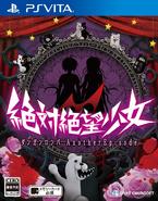 Danganronpa Another Episode Box Art - Vita - Japan