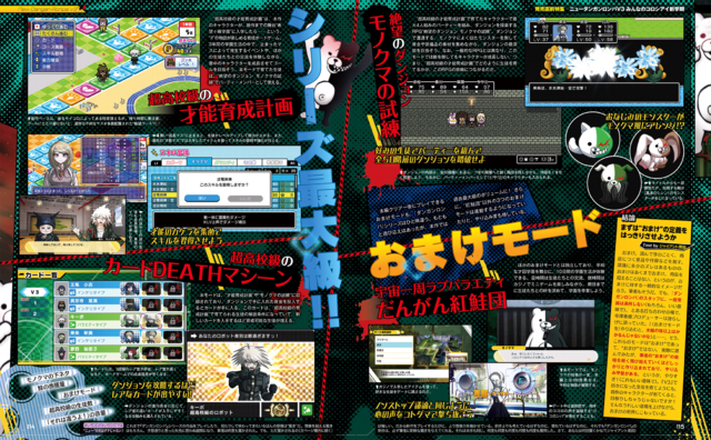 File:Famitsu Scan January 19th, 2017 Page 8 and Page 9.png