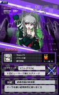 Danganronpa Unlimited Battle - 480 - Peko Pekoyama - 5 Star