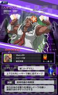 Danganronpa Unlimited Battle - 549 - Sakura Ogami - 6 Star